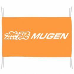 Прапор Mugen Logo