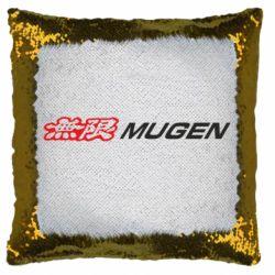 Подушка-хамелеон Mugen Logo