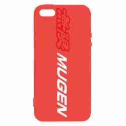Чохол для iphone 5/5S/SE Mugen Logo