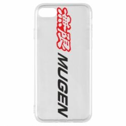 Чохол для iPhone 8 Mugen Logo