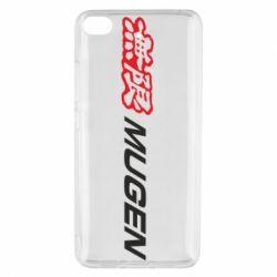 Чехол для Xiaomi Mi 5s Mugen Logo