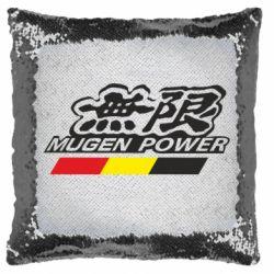 Подушка-хамелеон Mugen Power