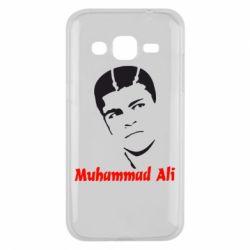 Чехол для Samsung J2 2015 Muhammad Ali