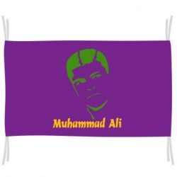 Флаг Muhammad Ali
