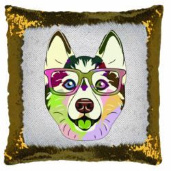 Подушка-хамелеон Multi-colored dog with glasses