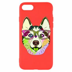 Чохол для iPhone 8 Multi-colored dog with glasses