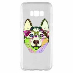 Чохол для Samsung S8+ Multi-colored dog with glasses
