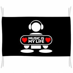 Прапор Music is my life