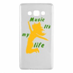 Чохол для Samsung A7 2015 Music it's my life