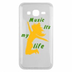 Чохол для Samsung J5 2015 Music it's my life