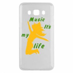 Чохол для Samsung J5 2016 Music it's my life