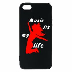 Чохол для iphone 5/5S/SE Music it's my life