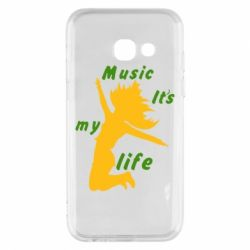 Чохол для Samsung A3 2017 Music it's my life