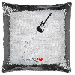 Подушка-хамелеон love Music