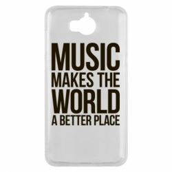 Чехол для Huawei Y5 2017 Music makes the world a better place - FatLine