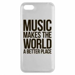 Чехол для Huawei Y5 2018 Music makes the world a better place - FatLine