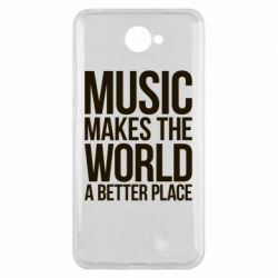 Чехол для Huawei Y7 2017 Music makes the world a better place - FatLine