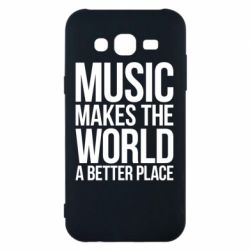 Чехол для Samsung J5 2015 Music makes the world a better place - FatLine