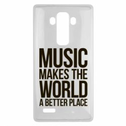 Чехол для LG G4 Music makes the world a better place - FatLine