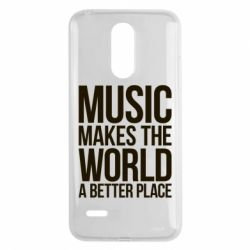 Чехол для LG K8 2017 Music makes the world a better place - FatLine