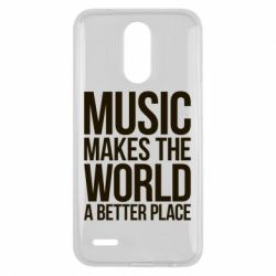 Чехол для LG K10 2017 Music makes the world a better place - FatLine