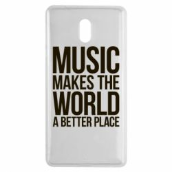 Чехол для Nokia 3 Music makes the world a better place - FatLine