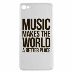 Чехол для Meizu U20 Music makes the world a better place - FatLine