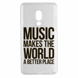 Чехол для Meizu 15 Plus Music makes the world a better place - FatLine