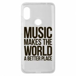 Чехол для Xiaomi Redmi Note 6 Pro Music makes the world a better place - FatLine