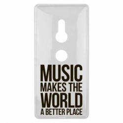 Чехол для Sony Xperia XZ2 Music makes the world a better place - FatLine