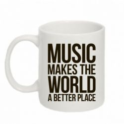 Купить Кружка 320ml Music makes the world a better place, FatLine