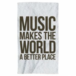 Полотенце Music makes the world a better place - FatLine
