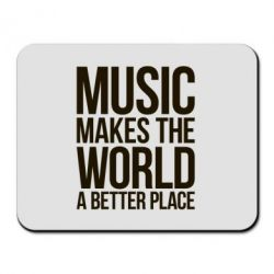 Коврик для мыши Music makes the world a better place - FatLine