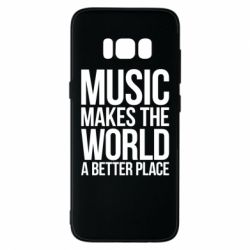 Чехол для Samsung S8 Music makes the world a better place - FatLine