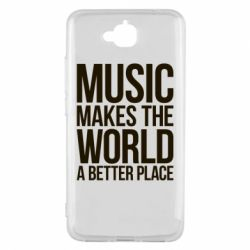Чехол для Huawei Y6 Pro Music makes the world a better place - FatLine