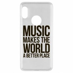 Чехол для Xiaomi Redmi Note 5 Music makes the world a better place - FatLine