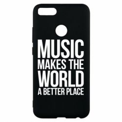 Чехол для Xiaomi Mi A1 Music makes the world a better place - FatLine