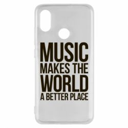 Чехол для Xiaomi Mi8 Music makes the world a better place - FatLine