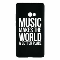 Чехол для Xiaomi Mi Note 2 Music makes the world a better place - FatLine