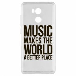Чехол для Xiaomi Redmi 4 Pro/Prime Music makes the world a better place - FatLine