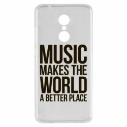 Чехол для Xiaomi Redmi 5 Music makes the world a better place - FatLine