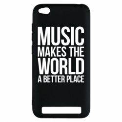 Чехол для Xiaomi Redmi 5a Music makes the world a better place - FatLine