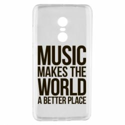Чехол для Xiaomi Redmi Note 4 Music makes the world a better place - FatLine