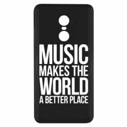 Чехол для Xiaomi Redmi Note 4x Music makes the world a better place - FatLine