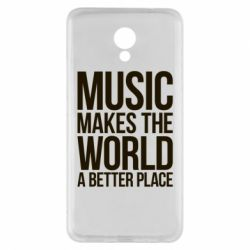 Чехол для Meizu M5 Note Music makes the world a better place - FatLine