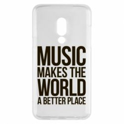 Чехол для Meizu 15 Music makes the world a better place - FatLine