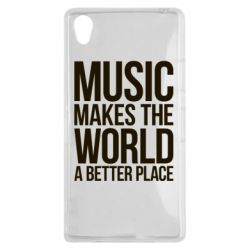 Чехол для Sony Xperia Z1 Music makes the world a better place - FatLine