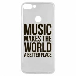 Чехол для Huawei P Smart Music makes the world a better place - FatLine