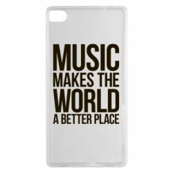 Чехол для Huawei P8 Music makes the world a better place - FatLine
