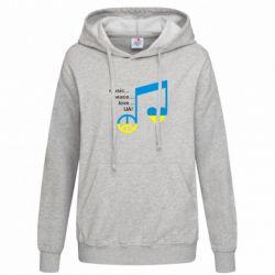 Женская толстовка Music, peace, love UA - FatLine